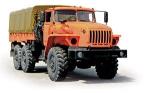 Бортовой автомобиль Урал 5557-40